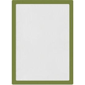 日本緑十字 JAPAN GREEN CROSS 緑十字 ポケットパッド(A4掲示用) 黄緑 323×235mm 特殊粘着タイプ 365045