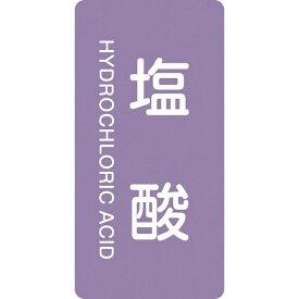 日本緑十字 JAPAN GREEN CROSS 緑十字 配管識別ステッカー 塩酸 80×40mm 10枚組 アルミ 英文字入 385603