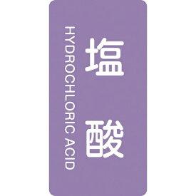 日本緑十字 JAPAN GREEN CROSS 緑十字 配管識別ステッカー 塩酸 60×30mm 10枚組 アルミ 英文字入 386603