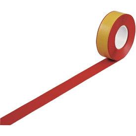 日本緑十字 JAPAN GREEN CROSS 緑十字 高耐久ラインテープ 赤 50mm幅×10m 両端テーパー構造 屋内用 403074