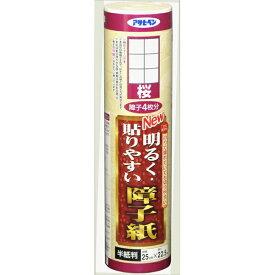 アサヒペン アサヒペン 貼りやすい障子紙 25X22..5 9114桜