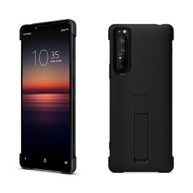 ソニー SONY Xperia 1 II Style Cover with Stand ブラック XQZ-CBAT/BJPCX