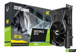 ZOTAC ゾタック グラフィックボード GAMING GeForce GTX 1650 OC GDDR6 ZT-T16520F-10L [4GB /GeForce GTXシリーズ]