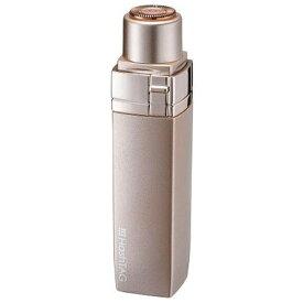 HashTAG ハッシュタグ KLCB080N 乾電池式 フェイス&ボディシェーバー [単3形アルカリ乾電池1本使用(別売)] HashTAG