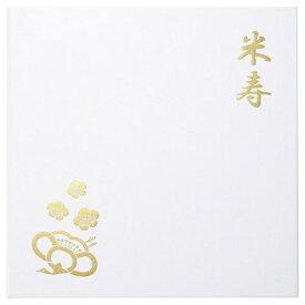 ハクバ HAKUBA 長寿祝い台紙 米寿 2L(カビネ)サイズ 2面 MCL88-2L2S2 [タテヨコ兼用 /多面サイズ /2面]