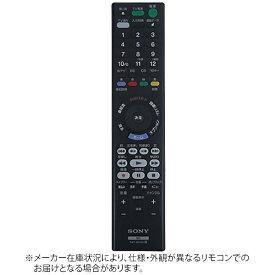 ソニー SONY 純正ブルーレイディスクレコーダー用リモコン RMT-B015N ZZRMTB015N