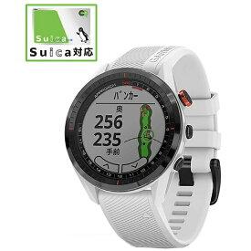 GARMIN ガーミン GPS ゴルフナビ GARMIN(ガーミン)Approach S62(white) 010-02200-21【Suica対応 CT10付属しません】