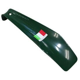 近藤 kondo イタリア製シューホーンG グリーン 198G-VER