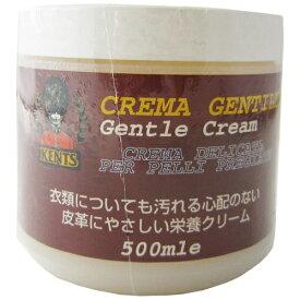 近藤 kondo ジェントルクリーム 500ml KENT-500 皮革用栄養クリーム KENT-500