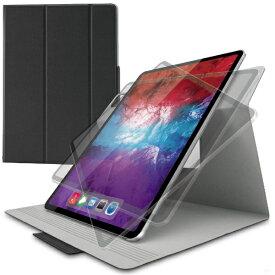 エレコム ELECOM 12.9インチ iPad Pro(第4世代)用 フラップカバー ソフトレザー/360度回転/軽量/スリープ対応 ブラック TB-A20PLWVSMBK
