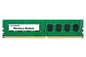 I-O DATA アイ・オー・データ 増設メモリ デスクトップPC用 DZ2666-16G [DIMM DDR4 /16GB /1枚]