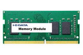 I-O DATA アイ・オー・データ 増設メモリ SDZ2666-16G [SO-DIMM DDR4 /16GB /1枚]