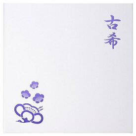 ハクバ HAKUBA 長寿祝い台紙 古希 2L(カビネ)サイズ 2面 MCL70-2L2S2 [タテヨコ兼用 /多面サイズ /2面]