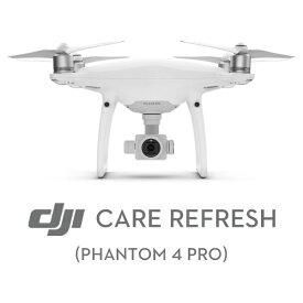 DJI ディージェイアイ 【アフターサービスプラン】DJI Care Refresh(Phantom4 Pro)JP CARP4P