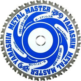 山真製鋸 YAMASHIN YAMASHIN メタルマスター YAMASHIN TT-YSD-190MM