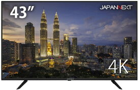 JAPANNEXT ジャパンネクスト JN-VT4302UHD PCモニター [43型 /ワイド /4K(3840×2160)]