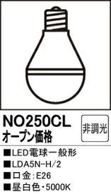 オーデリック ODELIC LED電球一般形