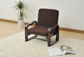 ヤマゼン YAMAZEN 優しい座椅子 YAMAZEN DBR SKC-56H