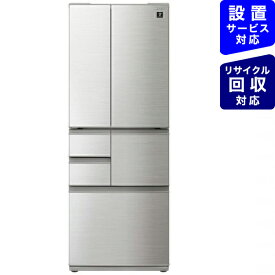 シャープ SHARP SJ-F502-F 冷蔵庫 プラズマクラスター冷蔵庫 シャインシルバー [6ドア /観音開きタイプ /502L][冷蔵庫 大型 新品]《基本設置料金セット》