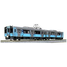 【2020年9月】 KATO カトー 【Nゲージ】10-1561 青い森鉄道701系 2両セット【発売日以降のお届け】
