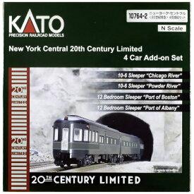 【2020年10月】 KATO カトー 【Nゲージ】10764-2 ニューヨーク・セントラル[20世紀特急] 4両増結セット【発売日以降のお届け】