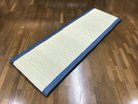 イケヒコ IKEHIKO い草ロング長座布団 くつろぎ 60×180