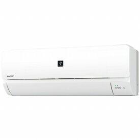 シャープ SHARP エアコン 6畳 AY-L22S-W エアコン 2020年 L-Sシリーズ ホワイト系 [おもに6畳用 /100V]
