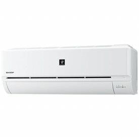 シャープ SHARP エアコン 10畳 エアコン 2020年 L-Dシリーズ ホワイト系 AY-L28D-W [おもに10畳用 /100V]