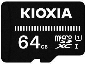 KIOXIA キオクシア microSDXCカード UHS-I EXCERIA BASIC KMUB-A064G [64GB /Class10]