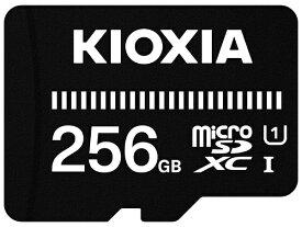 KIOXIA microSDXCカード UHS-I EXCERIA BASIC KMUB-A256G [256GB /Class10]
