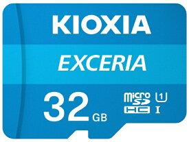 KIOXIA microSDHCカード UHS-I EXCERIA KMU-A032G [32GB /Class10]