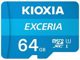 KIOXIA キオクシア microSDXCカード UHS-I EXCERIA KMU-A064G [64GB /Class10]