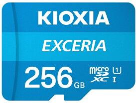 KIOXIA microSDXCカード UHS-I EXCERIA KMU-A256G [256GB /Class10]