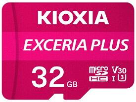 KIOXIA microSDHCカード UHS-I EXCERIA PLUS KMUH-A032G [32GB /Class10]