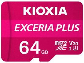 KIOXIA キオクシア microSDXCカード UHS-I EXCERIA PLUS KMUH-A064G [64GB /Class10]