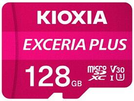 KIOXIA キオクシア microSDXCカード UHS-I EXCERIA PLUS KMUH-A128G [128GB /Class10]
