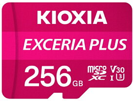 KIOXIA microSDXCカード UHS-I EXCERIA PLUS KMUH-A256G [256GB /Class10]