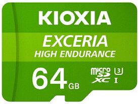 KIOXIA microSDXCカード UHS-I EXCERIA HIGH ENDURANCE KEMU-A064G [64GB /Class10]