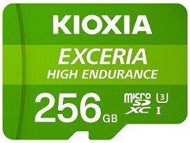 KIOXIA microSDXCカード UHS-I EXCERIA HIGH ENDURANCE KEMU-A256G [256GB /Class10]