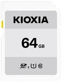 KIOXIA キオクシア SDXCカード UHS-I EXCERIA BASIC KSDB-A064G [64GB /Class10]