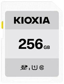 KIOXIA SDXCカード UHS-I EXCERIA BASIC KSDB-A256G [256GB /Class10]
