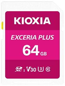 KIOXIA キオクシア SDXCカード UHS-I EXCERIA PLUS KSDH-A064G [64GB /Class10]