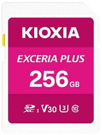 KIOXIA キオクシア SDXCカード UHS-I EXCERIA PLUS KSDH-A256G [256GB /Class10]