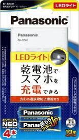 パナソニック Panasonic 乾電池式モバイルバッテリー BH-BZ40K