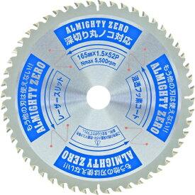 山真製鋸 YAMASHIN YAMASHIN スーパーオールマイティー ZERO YAMASHIN SPT-YSD-165SOZ