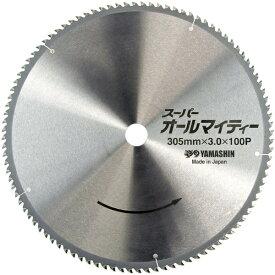 山真製鋸 YAMASHIN YAMASHIN スーパーオールマイティー YAMASHIN SPT-YSD-305SOY