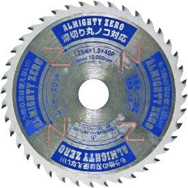 山真製鋸 YAMASHIN YAMASHIN スーパーオールマイティー ZERO YAMASHIN SPT-YSD-125SOZ