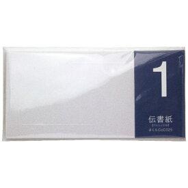 山桜 YAMAZAKURA 伝書紙no.1 351341
