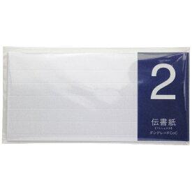 山桜 YAMAZAKURA 伝書紙no.2 351342