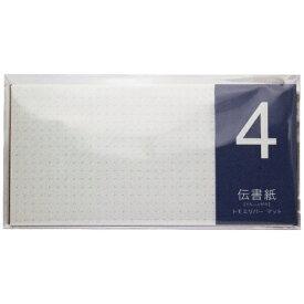 山桜 YAMAZAKURA 伝書紙no.4 351344
